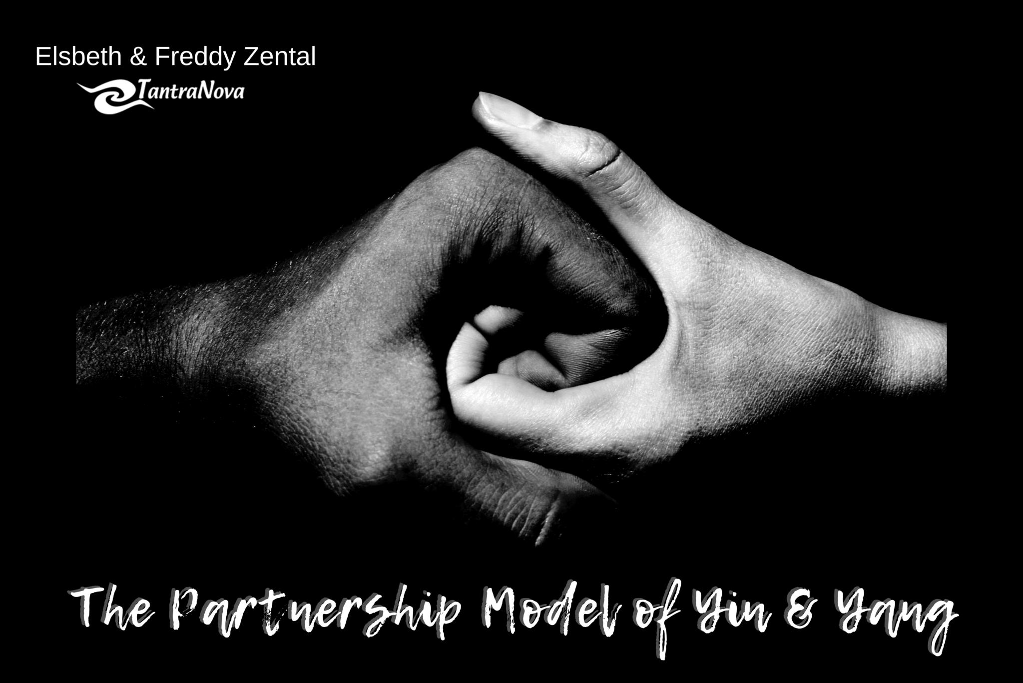 Human Relationship Mastery – Part I